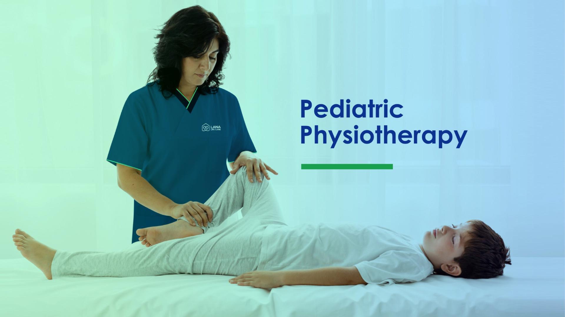 العلاج الطبيعي للأطفال